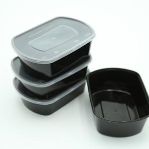 Μπολ Τροφίμων Οβάλ Μαύρο 750ml Ιδανικό Για Delivery 300 σετ/Κιβώτιο