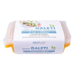 Φαγητοδοχείο Galeti 3τεμ 500 ml Κίτρινο Κατάλληλο για Φούρνο Μικροκυμάτων 3τεμ Χ42 Σετ/Κιβώτιο 14Κιβ./Παλέτα
