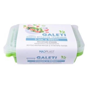 Φαγητοδοχείο Galeti 3τεμ 500 ml Λαχανί Κατάλληλο για Φούρνο Μικροκυμάτων 3τεμ Χ42 Σετ/Κιβώτιο 14Κιβ./Παλέτα