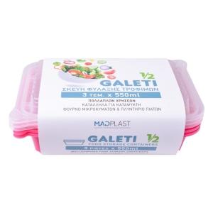 Φαγητοδοχείο Galeti 3τεμ 500 ml Φούξια Κατάλληλο για Φούρνο Μικροκυμάτων 3τεμ Χ42 Σετ/Κιβώτιο 14Κιβ./Παλέτα