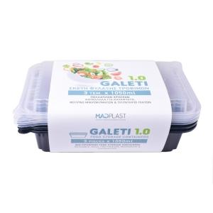 Φαγητοδοχείο Galeti  3τεμ 1lt Μαύρο Δοχείο Φαγητού Κατάλληλο για Κατάψυξη 3τεμ Χ 35 Σετ/Κιβώτιο 15Κιβ./Παλέτα