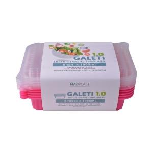 Φαγητοδοχείο Galeti 5τεμ 1lt Φούξια Δοχείο Φαγητού Κατάλληλο για Κατάψυξη  5τεμ Χ30 Σετ/Κιβώτιο 15Κιβ./Παλέτα