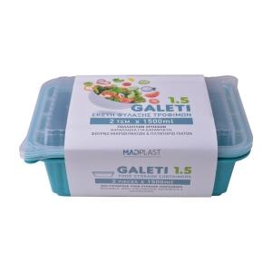 Φαγητοδοχείο Galeti 2τεμ 1,5 lt Μπλε Δοχείο Κατάλληλο Επαγγελματική Χρήση 2τεμ Χ35 Σετ/Κιβώτιο 15Κιβ./Παλέτα