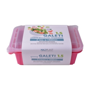 Φαγητοδοχείο Galeti 2τεμ 1,5 lt Φούξια Δοχείο Κατάλληλο Επαγγελματική Χρήση 2τεμ Χ35 Σετ/Κιβώτιο 15Κιβ./Παλέτα
