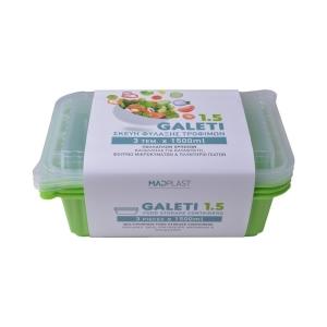Φαγητοδοχείο Galeti 3τεμ 1,5 lt Λαχανί Δοχείο Κατάλληλο Επαγγελματική Χρήση 3τεμ Χ30 Σετ/Κιβώτιο 15Κιβ./Παλέτα