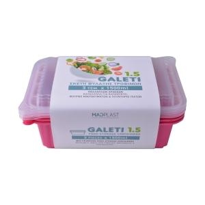 Φαγητοδοχείο Galeti 3τεμ 1,5 lt Φούξια Δοχείο Κατάλληλο Επαγγελματική Χρήση 3τεμ Χ30 Σετ/Κιβώτιο 15Κιβ./Παλέτα